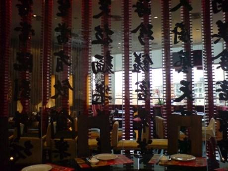 Dinner @Dragon-i