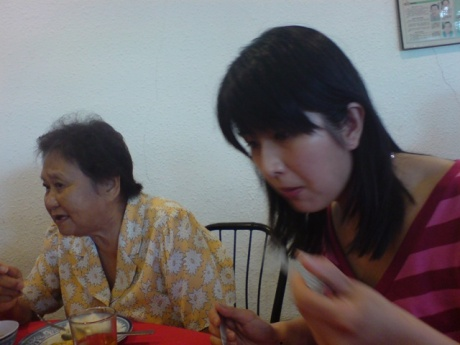 My Sister In-Law And Grand-Aunt